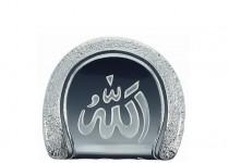 Allah 200 mm